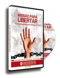 DVD-CM2014
