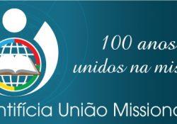 Pontifícia União Missionária apresenta Logo comemorativa aos cem anos de fundação