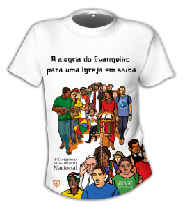 Modelo-de-camiseta-4CMN