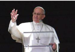"""""""A Bíblia como o celular, sempre conosco para lermos as mensagens"""", diz Francisco"""