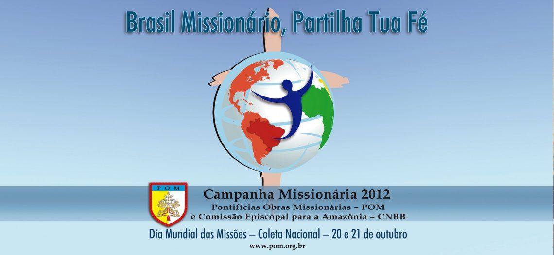 Campanha Missionária 2012