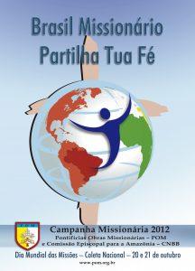 cartaz_2012_cm-web