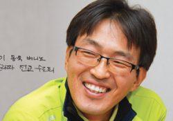 Uma tenda como capela: missionário coreano no Quênia