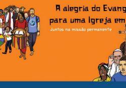 Campanha Missionária 2017 será lançada nesta sexta-feira no 4º CMN em Recife
